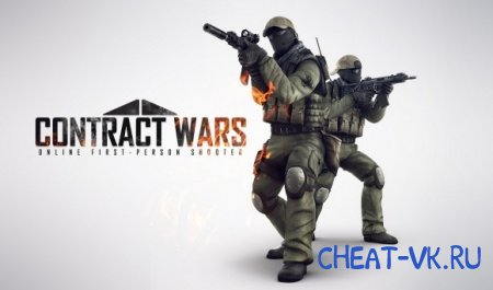 Contract Wars Online 3D