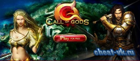 Чит на Call of Gods