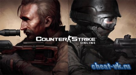 Чит на Counter Strike