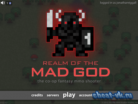 Чит на Realm of The Mad God