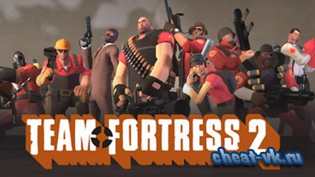 Чит на Team Fortress 2